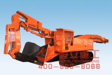 ZWY-150/55L履带扒渣机