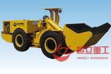 HLWJ-1.0柴油铲运机