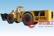 HLWJ-3.0柴油铲运机