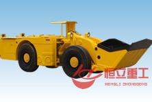 HLWJD-2.0电动铲运机