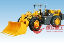 HL926轮胎式矿用装载机