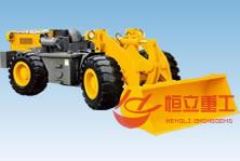 HL920A矿用轮式装载机