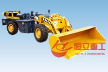HL920F矿用轮式装载机
